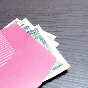 お金借りる即日!審査通過して今すぐ現金を手に入れるコツと借入方法