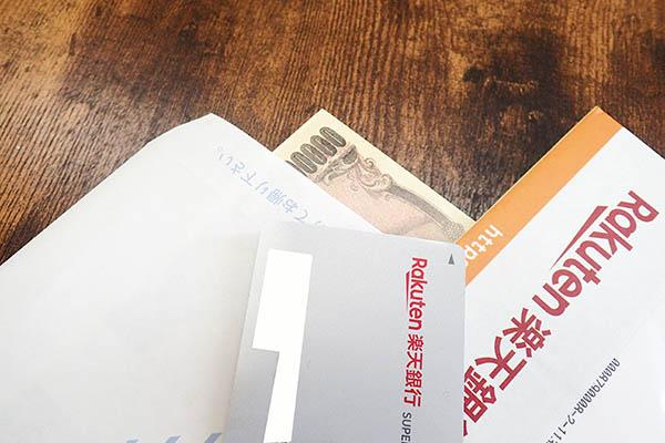 楽天銀行スーパーローンのカード