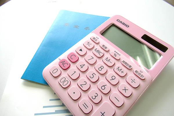 電卓と年金手帳