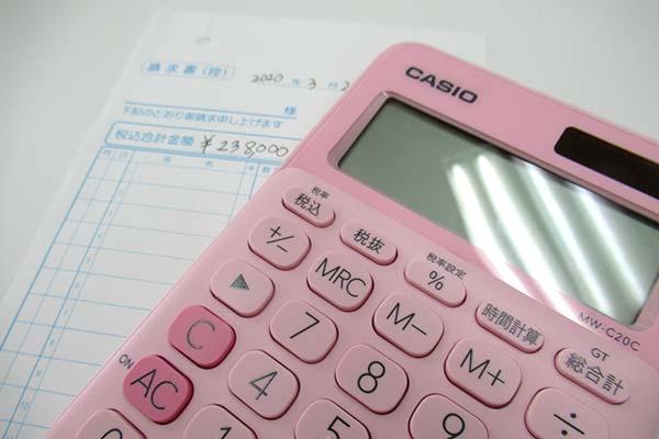 請求書と電卓