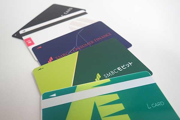 大手消費者金融のローンカード