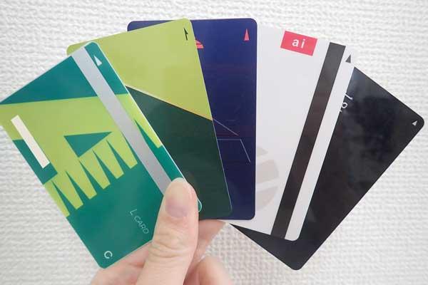 ローンカード