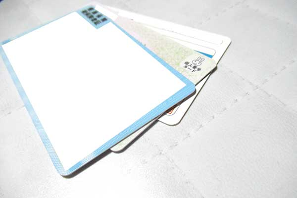 免許書やマイナンバーカード