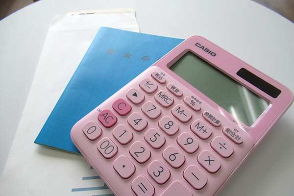 年金手帳と現金と電卓