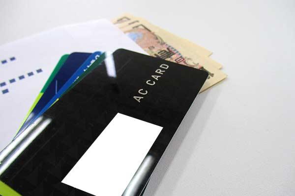 ローンカードと現金